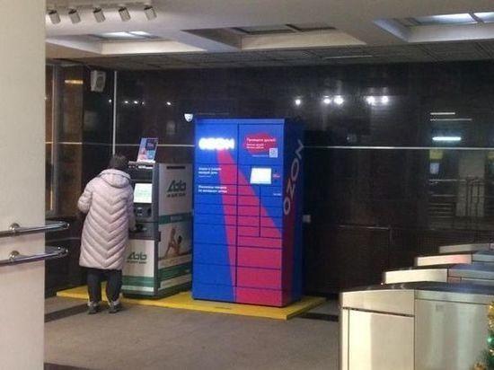 Жители Казани свои интернет-заказы смогут забирать на станциях метро