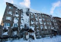 Апокалипсис по-иркутски: люди живут в обледеневшем доме