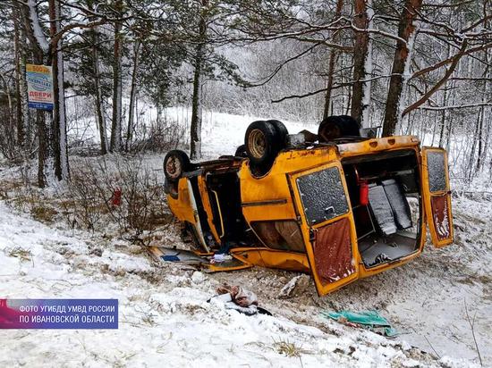 В Ивановской области в ДТП со школьным автобусом травмы получили несовершеннолетние дети