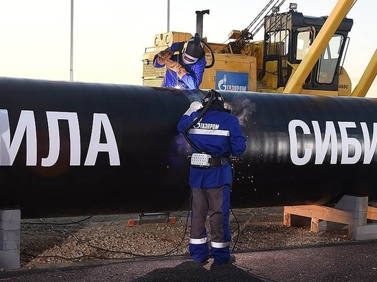 Власти и «Газпром» обсудили возможность газификации Забайкалья