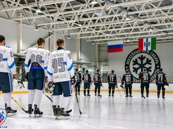 В Новосибирске стартовала Неделя звезд Сибирской хоккейной лиги