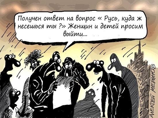 Черноземье «рождает» оппозицию