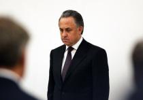 И.о. вице-премьера России Виталий Мутко не попадет в состав нового правительства