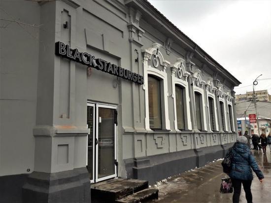 Бургерная Тимати ответит за отказ встретиться с саратовскими чиновниками