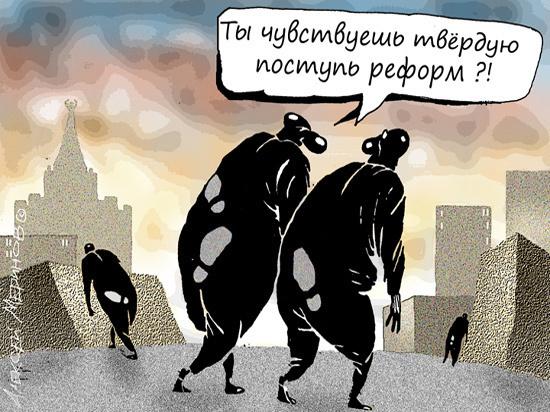 Теперь он вам Димон: топ-10 цитат Медведева