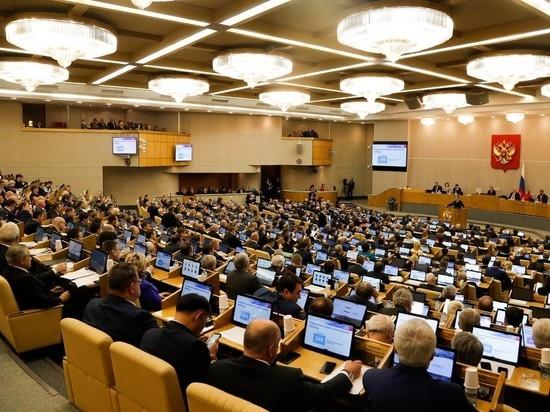 В Госдуме одобрили законопроект Путина о правках Конституции
