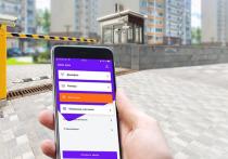 «Ростелеком» начал установку умных шлагбаумов в Калужской области
