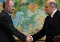 Путин сократил число замов в новом правительстве: список вице-премьеров