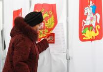 Эксперты в области выборов, правозащитники, а также лидеры общественного мнения подписали обращение к гражданам России в преддверии выборов-2021