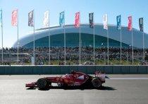 Лучшие пилоты «Формулы-1» вернутся в Сочи в сентябре