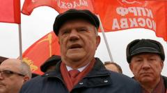 Зюганов у мавзолея Ленину раскритиковал поправки в Конституцию: видео