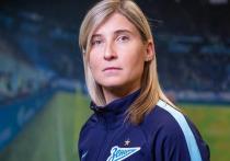 «Зенит» создал женскую футбольную команду