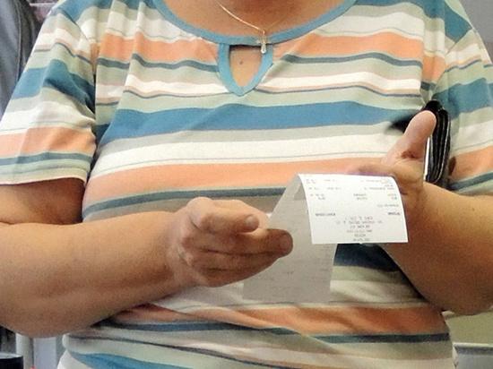 Немецкие ученые обвинили магазинные чеки в развитии рака