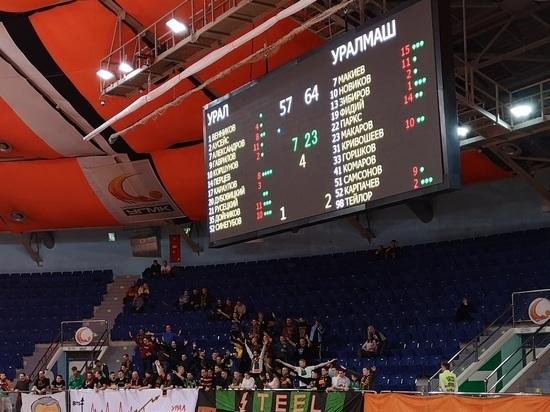 «Уралмаш» едва не упустил победу в екатеринбургском дерби