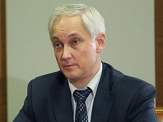 Первым вице-премьером стал Андрей Белоусов, «апологет госкапитализма»