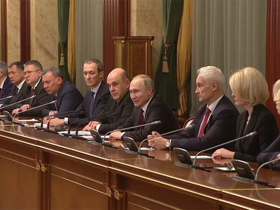 Полный список нового правительства: кто ушел и кто пришел