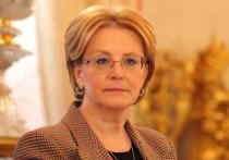 Путин сменил министра здравоохранения