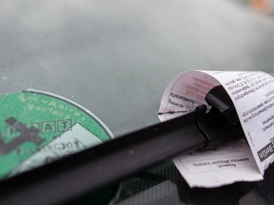 В Германии выставлены сотни тысяч незаконных штрафов за неправильную парковку