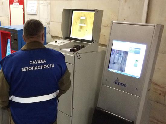 Пассажира метро отправили под арест за страх перед рентгеном