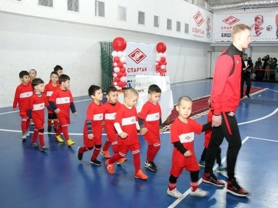 В Бишкеке открылась детская академия мини-футбола «Спартак»