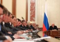 Премьер-министр Михаил Мишустин вечером 21 января провел первое заседание правительства в новом составе