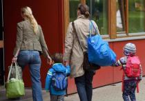 Германия. К 2025 году каждому младшекласснику предоставят место в группе продлённого дня