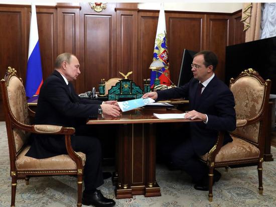 СМИ: Мединский трудоустроится в Кремле