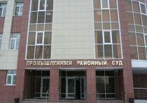 В Курске пятеро курян осуждены за вымогательство и похищение человека