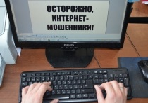 Курянин отдал мошеннику 40 тысяч рублей