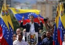 Гуайдо объявил об обыске в своём офисе в столице Венесуэлы