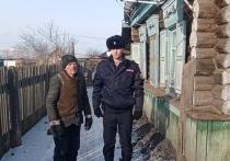 Росгвардейцы спасли труженика тыла из горящего дома в Чернышевске