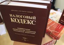 В Уфе бизнесмен скрыл от уплаты налогов 7,6 млн рублей