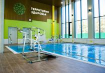 Как работает клинический лечебно-реабилитационный центр «Территория здоровья» в Барнауле