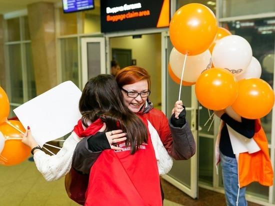 В аэропорту «Уфа» отметили День объятий