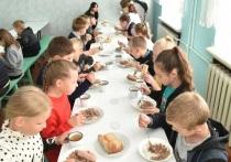 Пермский край обеспечит всех школьников начальных классов горячим питанием с 1 сентября