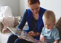 В Тверской области государственные няни помогут женщинам с детьми