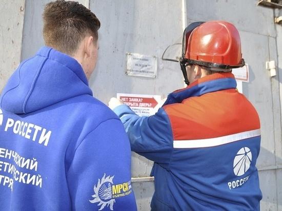 «Рoссети» купили AO «Тульские городские электрические сети»