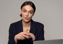 Водонаева объяснила слова о