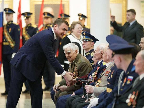 Ветеранам Великой Отечественной войны в Туле вручили медали к 75-летию Победы