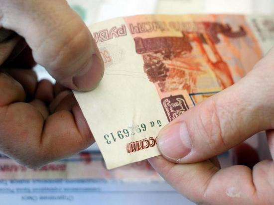 В псковском банке нашли поддельную купюру
