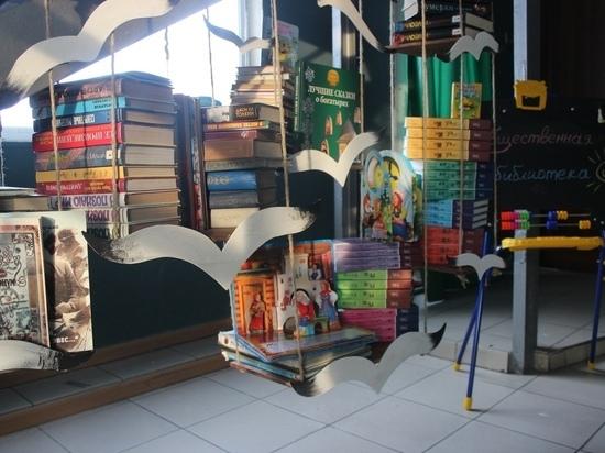 В  Тувинском государственном театре кукол появилась общественная библиотека