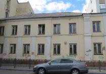 Мэрия Воронежа продает исторический дом в центре за 13 млн руб.