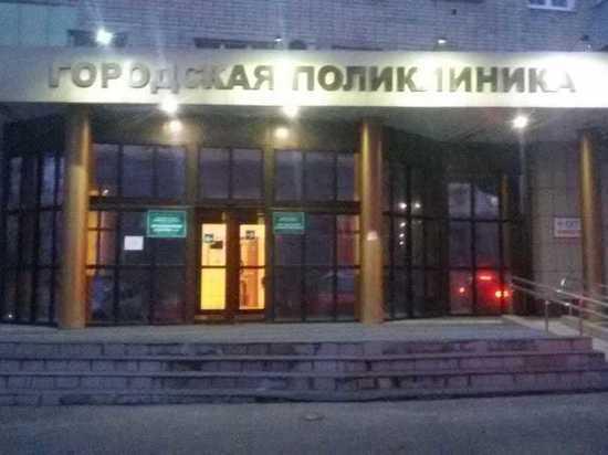На базе калужской поликлиники открыли онкоцентр