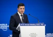 Зеленский пожаловался на форуме в Давосе на недолюбленность