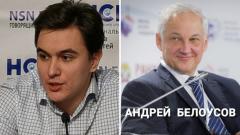 Эксперты ответили, смогут ли Мишустин и Белоусов реализовать послание Путина