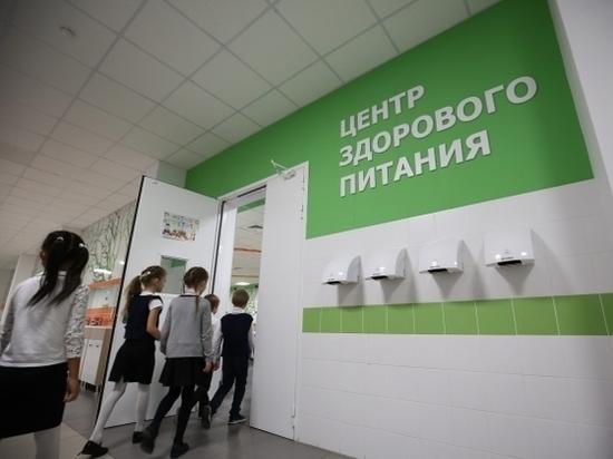 Регион готов выполнить задачу президента по питанию школьников