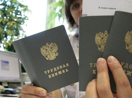 СМИ: из российского законодательства уберут понятие «МРОТ»