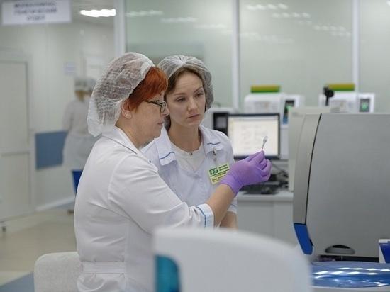 В Кирове открыли диагностическую лабораторию мирового уровня