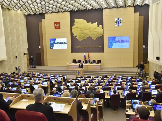 Отчёт Губернатора Андрея Травникова о работе Правительства Новосибирской области в 2019 году единогласно принят Законодательным Собранием региона