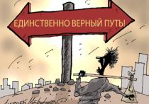 Бухарест требует от Кишинева «идти в правильном направлении»
